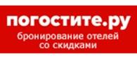 ООО Погостите