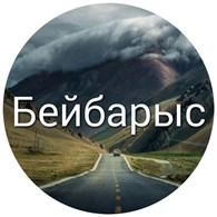 ТД Бейбарыс