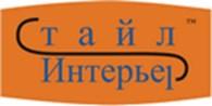 """ООО ООО """"Стайл Интерьер Деко"""""""