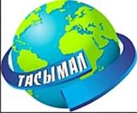 ГК «ТАСЫМАЛ»