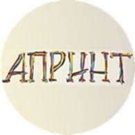 АПринт