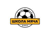 """""""Школа Мяча"""" Киевская"""