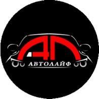 АвтоЛайф-Ярославль