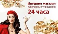 """Майголд 24"" Москва"