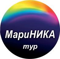 Турагентство «МариНИКА-тур»