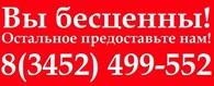 ООО Независимая оценка и экспертиза