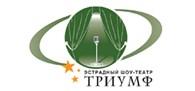 """Эстрадный шоу-театр """"Триумф"""""""