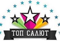Интернет-магазин пиротехники «Топ Салют»