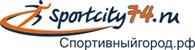 """""""Sportcity74"""" Тюмень"""