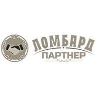 ООО ЛОМБАРД ПАРТНЕР