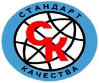 ООО Стандарт Качества