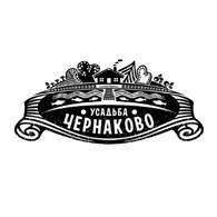Усадьба Чернаково