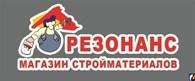 """Строительный магазин """"Резонанс"""""""