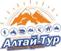 Алтай - тур