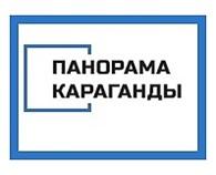 ООО Панорама Караганды