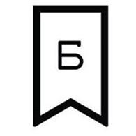 «ЦБС СВАО» библиотека №56
