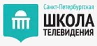 """""""Санкт-Петербургская Школа Телевидения"""" Барнаул"""