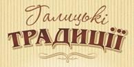 ЧП «Галицкие традиции»