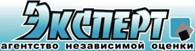 """Агентство независимой оценки """"Эксперт"""" Белово"""