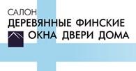 """ИП САЛОН """"ДЕРЕВЯННЫЕ ФИНСКИЕ ОКНА, ДВЕРИ, ДОМА"""""""