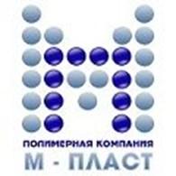 М - ПЛАСТ