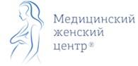 Медицинский женский центр