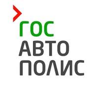 """Страховое агентство """"Госавтополис"""""""