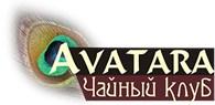 "Чайный клуб ""Avatara"""
