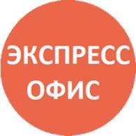 Байкал Офис