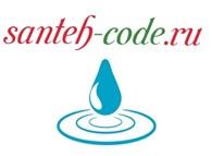Код сантехники