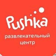 """Развлекательный центр """"Пушка"""""""