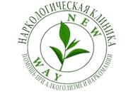 """Наркологическая клиника """"Восстановление"""" Екатеринбург"""