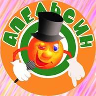 Караоке-клуб Апельсин