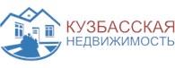 Кузбасская Недвижимость