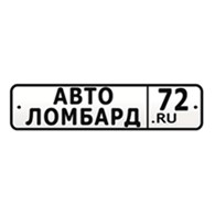 ООО Авто72