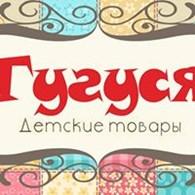 Gugusya.com.ua