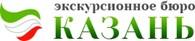 """Экскурсионного бюро """"Казань"""""""