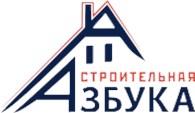 ТОО «АстанаСтройГрупп 2011»