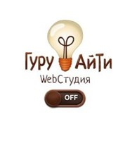 "Digital агентство ""Гуруайти"""