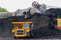 Национальная Угольная Корпорация