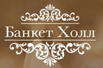 ООО Банкет Холл