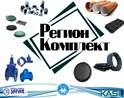 "ООО ""ТК Регион Комплект"""