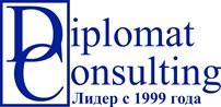 Дипломат - консалтинг
