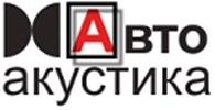 "Интернет магазин автозвука ""Автоакустика"""