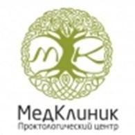 ООО «МедКлиник»