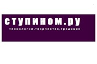 СТУПИНОМ.РУ