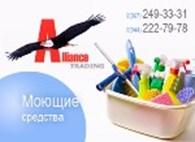 АTR Group