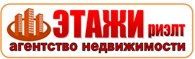 ООО Этажи риэлт