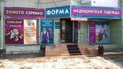 "ООО Ломбард ""Золушка"""