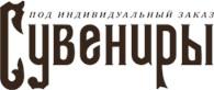 """Интернет-магазин """"Подстаканник24"""""""